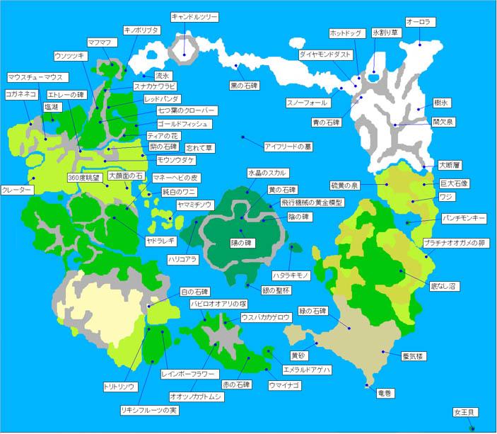 ... オブリバース 世界地図 発見物